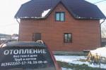 Коттедж, г. Новосибирск